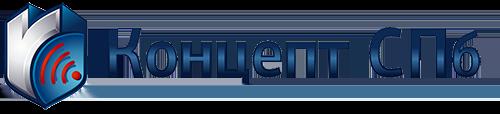 Охранная фирма Концепт СПб — услуги охраны в Санкт-Петербурге, установка систем видеонаблюдения, пультовая охрана, пожарная сигнализация и безопасность, тревожная кнопка и контроль доступа Logo